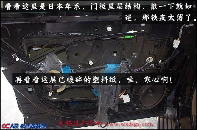 欧卡改装网,改装案例,丰田汉兰达改装音响