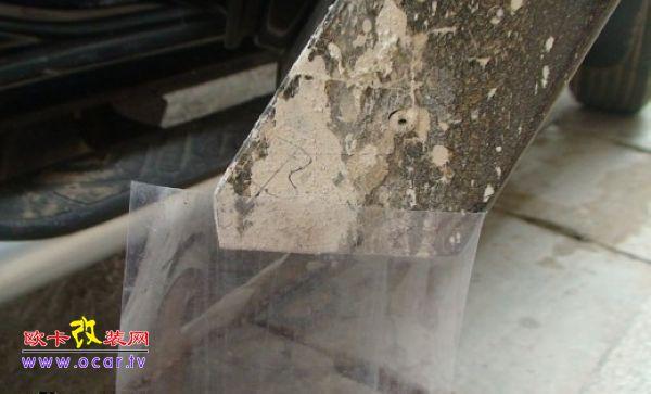 diy帕拉丁挡泥板缝隙-欧卡改装网