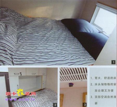 图为man4x4全驱越野房车内饰卧室图片 图为man4x4全驱越野房车的客厅